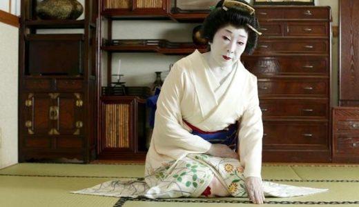 赤坂育子(芸者)に結婚した夫はいる?生い立ちや若い頃、大物顧客がすごい!【プロフェッショナル】