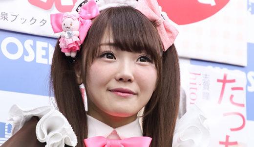 志賀瞳(hitomi・メイド)の年齢は30代?高校や経歴、プロフィールは?【プロフェッショナル】