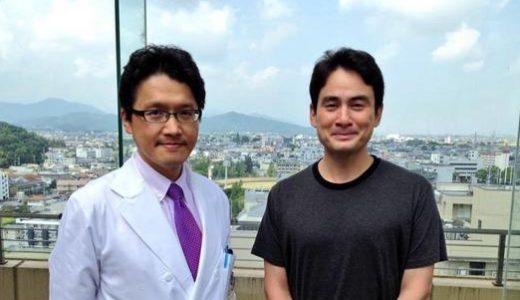 西良浩一(腰痛・医師)の問診や内視鏡手術がすごい!高校・大学や結婚はしてる?【プロフェッショナル】