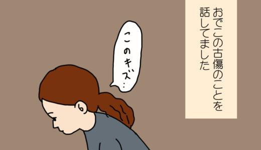納棺師・木村光希さんの『死に化粧』について思ったこと。【イラスト感想記事】