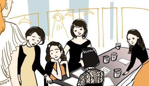 山城葉子さん(ドレス・バイヤー)のNY買い付けの様子が素敵すぎた…【イラスト&感想】