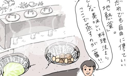 塩職人、山田アリサさんの出演の『セブンルール』を観て気になったこと!【イラスト&感想】