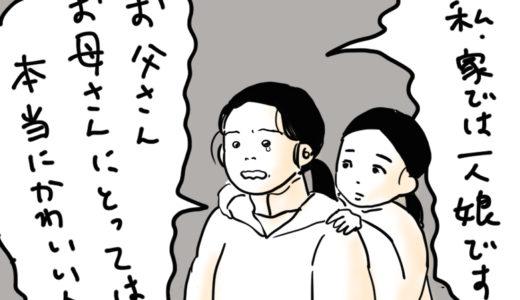 NHKプロフェッショナル【外国人労働者支援の第一人者・鳥井一平】の内容まとめ&感想