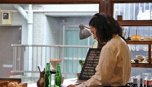 東原和成(とうはらかずしげ・東京大学)のヘウレーカ「その匂い、好きですか?」感想!意外な仕事や経歴も!